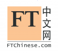 FTChinese.com
